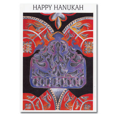 Hannukah Greetings Cards