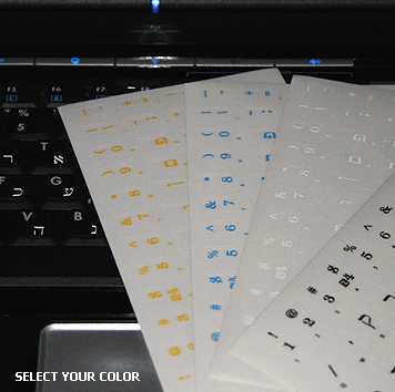 Hebrew Keyboard Stickers