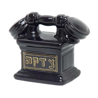Telephone Tzedakah Box